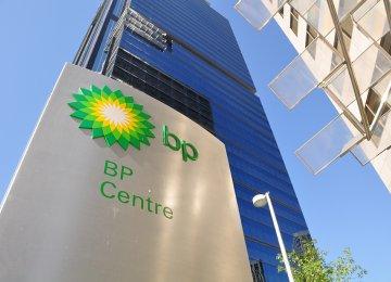 BP Sells Key North Sea Pipeline