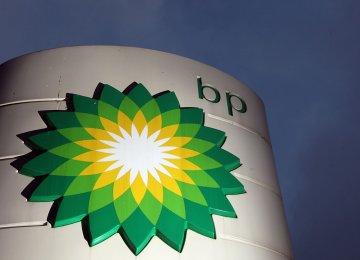 BP Reports Output Fall in Azerbaijan