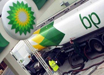 BP Debt Keeps Rising