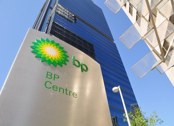 BP Sees $55-60 Oil for Next Five Years