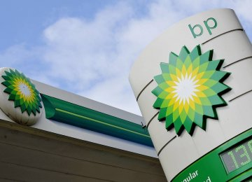 BP CEO: No Quick Fix for Oil Challenges