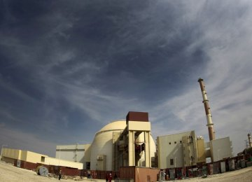 Bushehr Nuclear Plant Output to Increase