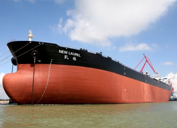"China Will ""Compel"" Saudi  Arabia to Trade Oil in Yuan"