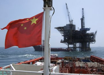 How China Can Shake Up Crude Futures Market