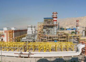 NPC Selling 80% Stake in Damavand Petrochem Plant