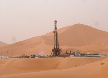 Eni Reports Oil Discovery in Egyptian Western Desert