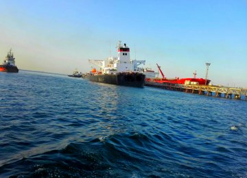 Total outbound oil shipments reached 784 million barrels in the last fiscal year.