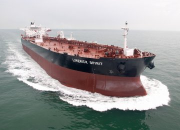 Increase in Export of Petroleum Products