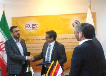 German ADL Signs Oil, Gas Technology Transfer Deal