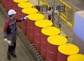 IEA Says Oil Supply Will  Outpace Demand in 2018