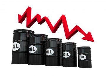 Iran Crude Oil Prices Slide