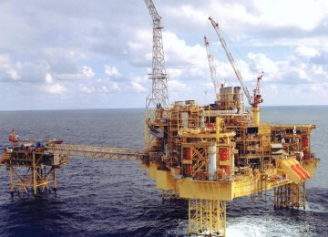 Serica Energy last month bought three fields on the edge of British North Sea.