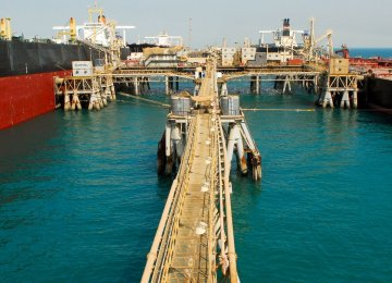 Iraq to Reduce Oil Products' Imports by 25 Percent