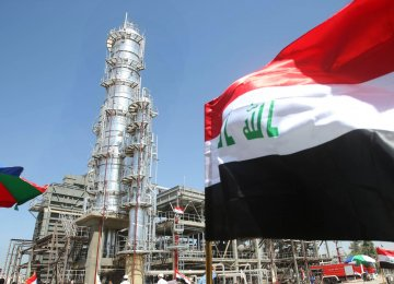 Iraq Crude Exports Hit Record