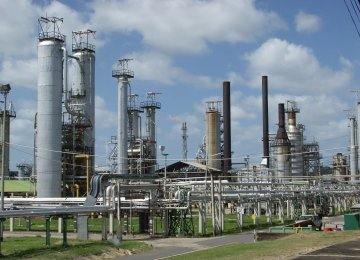 Iraq Plans Oil Refinery at Faw