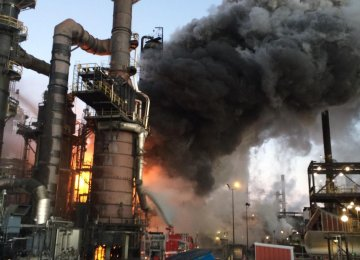 No Fatalities Reported in   Isfahan Refinery Fire