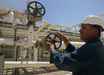 KRG Close to Resuming Payments to Oil Companies
