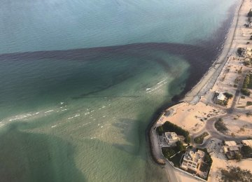 An oil spill near Kuwait's Ras al-Zour in Persian Gulf waters.