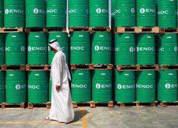 Kuwait Cuts Oil Production