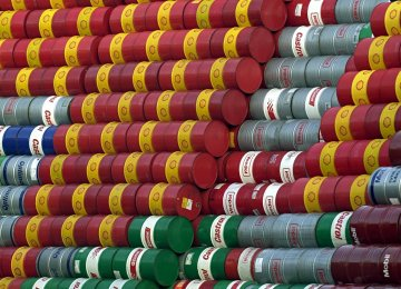 Kuwait: Compliance With OPEC Cuts Good