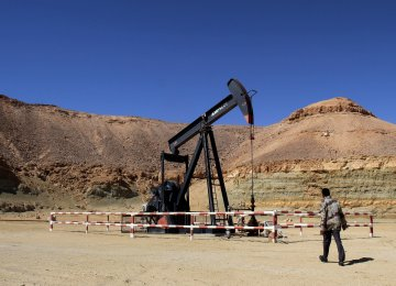 Libyan Oil Output Rebounds