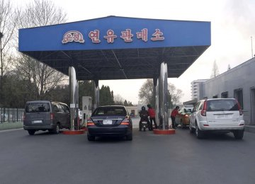 North Korea gets most of its fuel from China.
