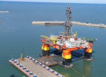 NIOC Keen to Develop Caspian Reserves