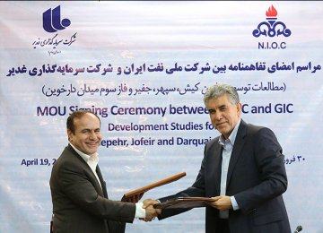 Ghadir Co. Signs Deal to Study 4 Oil, Gas Fields