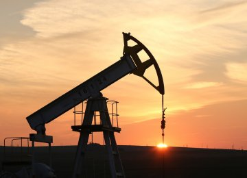 Oil Eases From 5-Week High