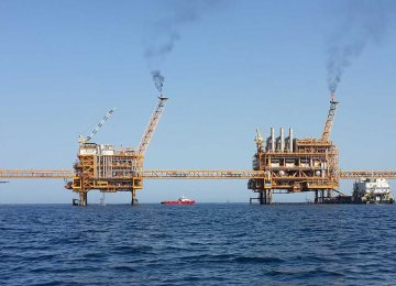 South Pars Gas Field's offshore facilities in the Persian Gulf