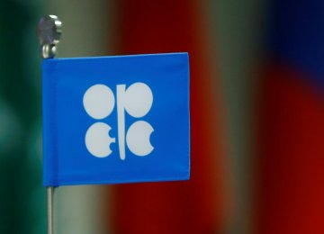 OPEC Unlikely to Discuss US Sanctions Against Iran