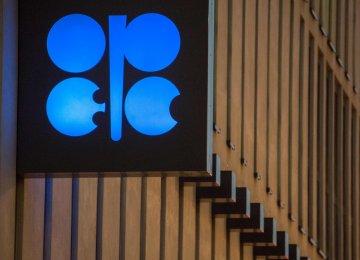 Oil Stocks Rise Regardless of Supply Adjustments