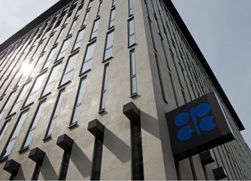 Tough OPEC Meeting Looms  Amid Specter  of Oil Deficit