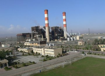 Ministry Downscales Power Deal With Turkish Company