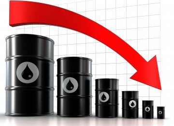 Brent Dips on US Output  Concern, OPEC Tensions