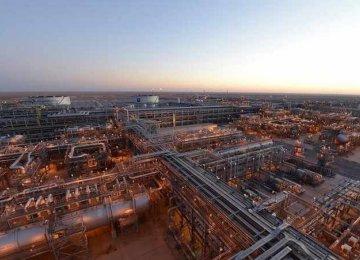 Qatar Cuts Aug. Crude Prices