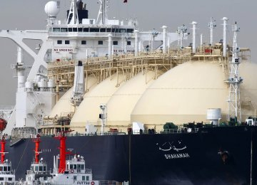 Bangladesh, Qatar in  LNG Deal