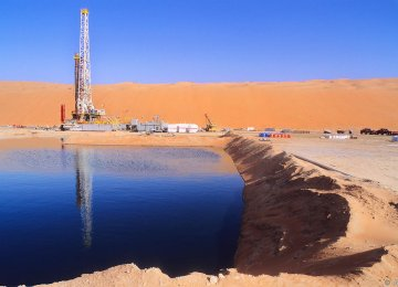 Recoverable Oil Reserves Estimated at 101b Barrels