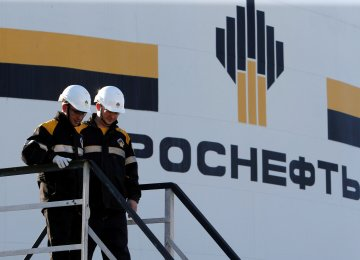 Rosneft to Prepay $1b for Crude From Iraqi Kurdistan