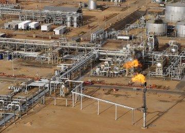 Russia Lent Venezuela State Oil Firm 1b In April Financial Tribune
