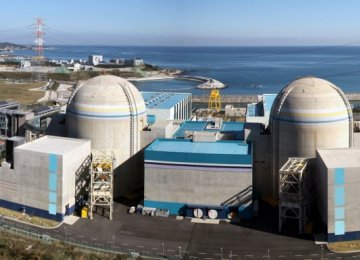 S. Arabia Approves Atomic Energy Policy