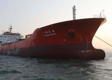 2nd Ship Seized Over  N. Korea  Oil Row