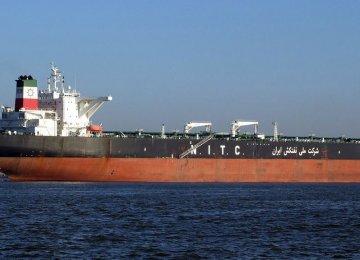 South Korea's May Iran Crude Imports Decline