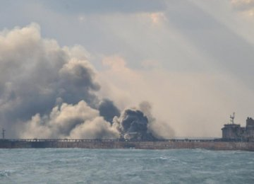 Burning Iranian Vessel Rocked by Explosions