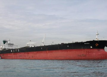 Iran Oil Exports Could Shrink