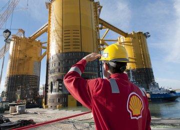 Shell Plans 400 Job Cuts