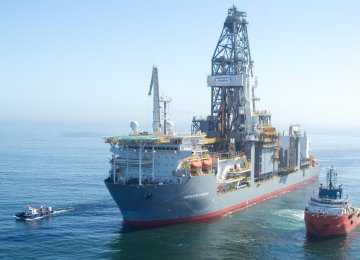 Shell Starts Deepwater Gulf of Mexico Oil Project