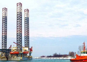 Sinopec Expects Higher Profit