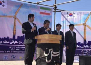 3 Wind  Farms for  Sistan-Baluchestan