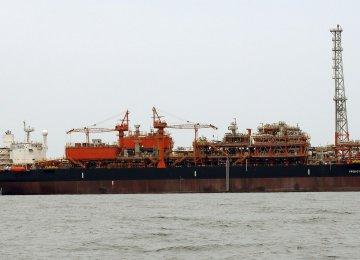 South Pars Crude Output at 1.6m Barrels